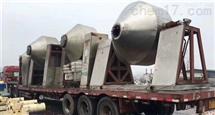 SZG型回收二手双锥回转真空干燥机