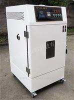 RLH-150換氣老化試驗箱
