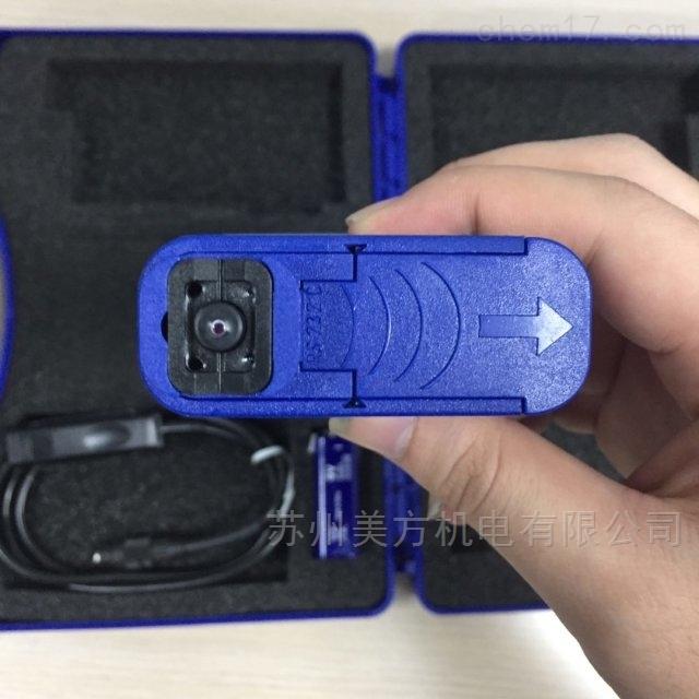 QNix7500德国尼克斯QNix7500锌层测厚仪 技术资料