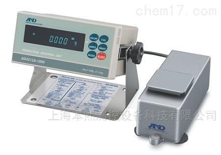 AD-4212A-100艾安得110g/0.1mg电子分析天平