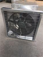 ZTF-6/GZTF溫控軸流風機