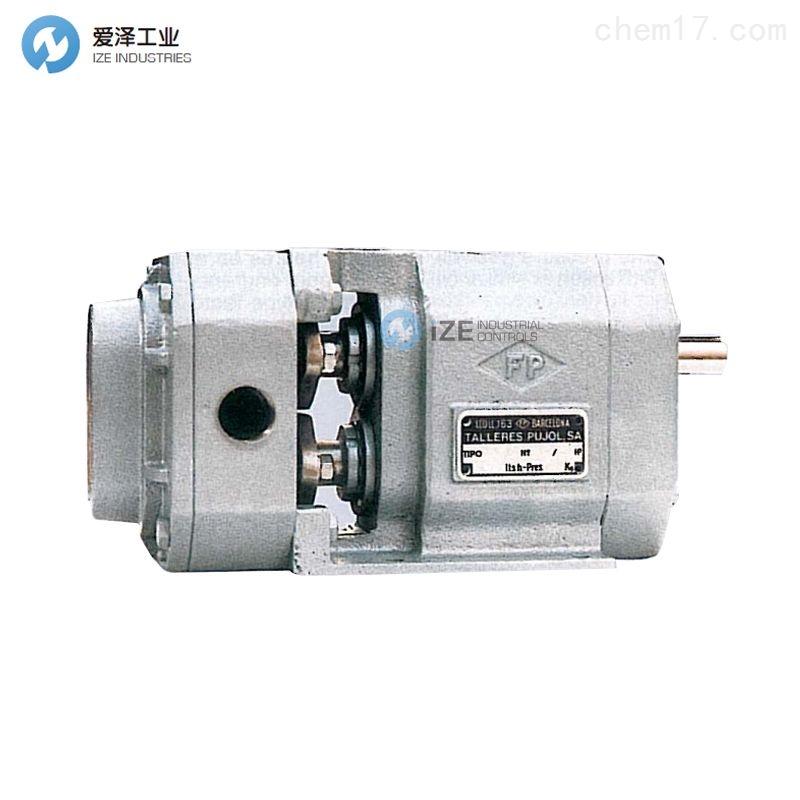 TALLERES PUJOL齿轮泵PR-40