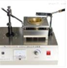 大量销售KS-1型开口闪点测定仪