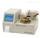 低价供应KLK301开口闪点自动测定仪