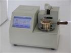 低价供应KS-3000型开口闪点全自动测定仪