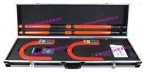 LYWHX-9200大電流鉗形表無線核相儀