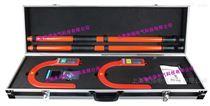 LYWHX-9200带高压电流表的无线高压核相