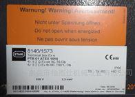 STAHL控制盒子8146/1S73德国原装进口