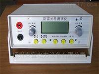 防雷元件测试仪价格厂家