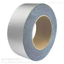 新型防水丁基铝箔胶带现货不限量