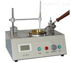 特价供应KS-100型半自动开口测定仪