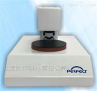 全自动薄膜相变特性测试仪