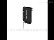 瑞士堡盟baumer超聲波測距傳感器