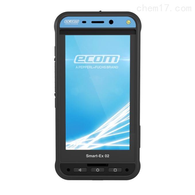 Smart-Ex 02防爆手机-德国ECOM