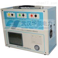 HDHG-1000变频式互感器综合测试仪工矿企业推荐