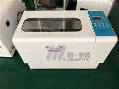 西藏全自动水浴氮吹仪CYNS-12样品浓缩仪