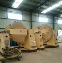 回收出售二手制药厂用不锈钢双锥干燥机