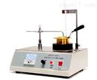 低价供应SYD-3536开口闪点仪