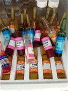食用合成色素 檸檬黃溶液標準物質-檢測標液