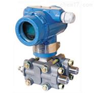 DC3351电容式系列压力/差压变送器产品出销