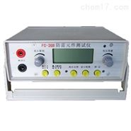 HDFL压敏电阻测试仪工矿企业推荐