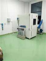 HQ-300氣體腐蝕試驗箱