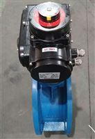 D941X-16電動法蘭蝶閥