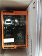 ifm流量传感器SV5200库存特价