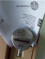 ifm流量传感器SV5500产品特点