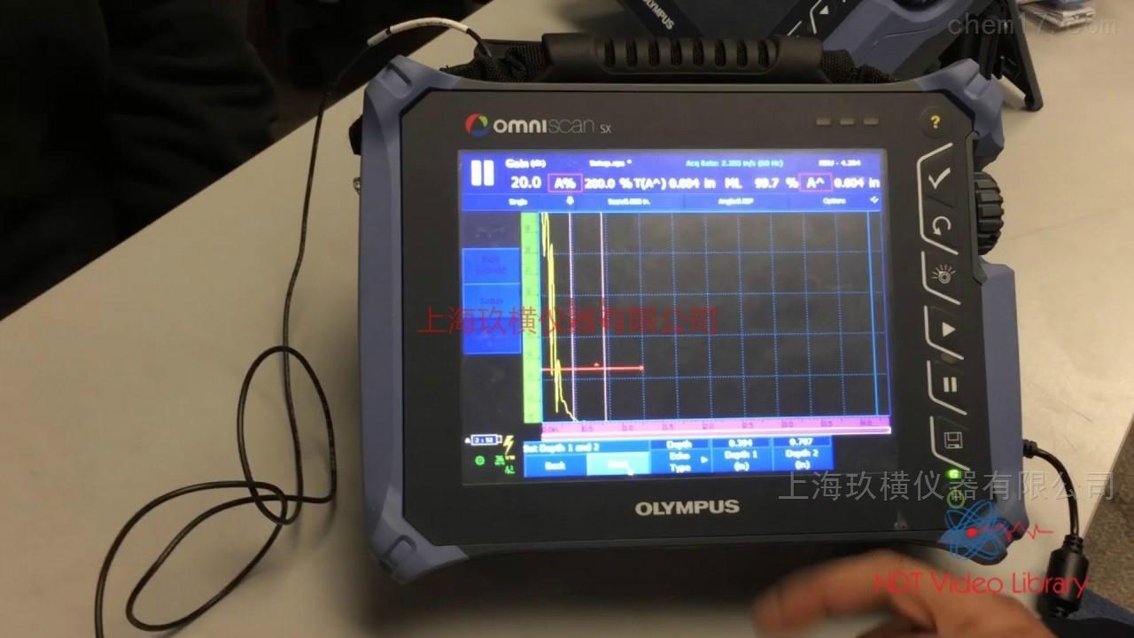 OLYMPUS风电叶片超声波相控阵探伤仪1M64