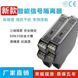 TRPD-GS111DTRPD-GS111D双回路二进二出配电隔离器