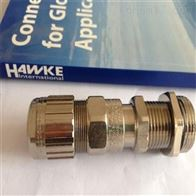 HAWKE接線盒
