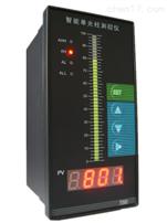 ALT-W智能显示仪表