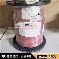 801-4-RED-RLPARKER派克801-4-RED-RL低压软管