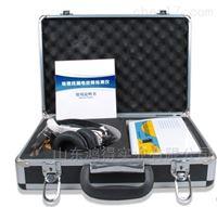 HD-DML-A /B电力地埋线故障检测仪 HD-DML-A /B