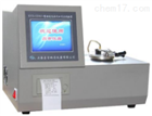 优质供应SYD-5208闭口闪点测试仪