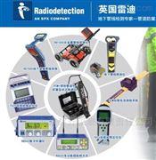 RD312井盖定位仪