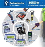 英国雷迪PCM+管道防腐检测仪