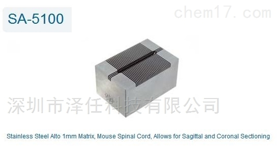 Roboz小鼠脊髓切片模具SA-5100