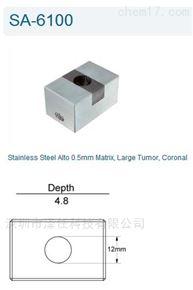 Roboz肿瘤切片模具SA-6100