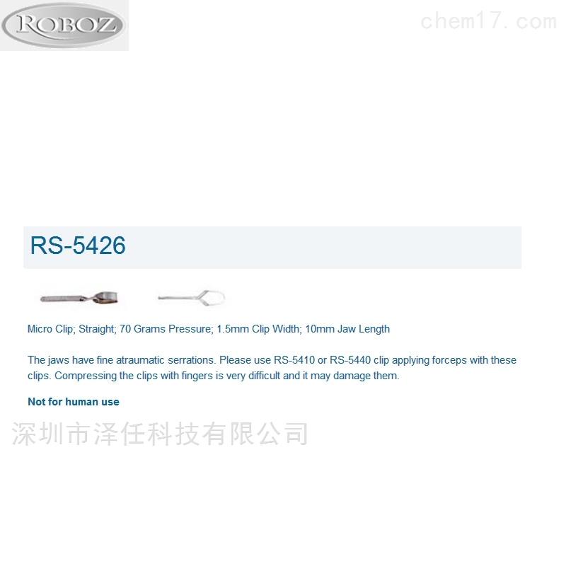 Roboz血管夹RS-5426