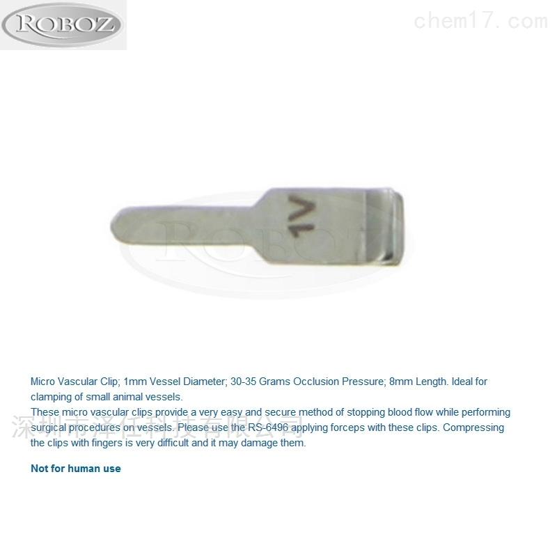 Roboz血管夹RS-6470