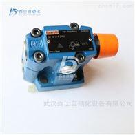 液壓係統溢流閥DB30-2-5X/315