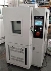 高低温试验箱价格 上海产高低温试验箱 可程式高低温试验箱