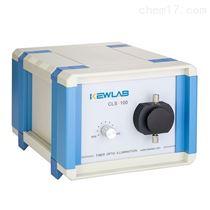 CLS系列光纤冷光源