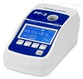 PF-3飲用水多參數分析儀PF-3