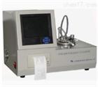 大量供应SYD-5208型微电脑闭口闪点测定仪