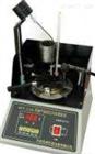 大量供应MHY-11636石油产品闭口闪点测定仪