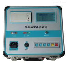 WH88/SJ-CT1A絕緣子等值鹽密度測試儀