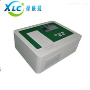實驗室快速COD測定儀XCJZ-CODM直銷價格